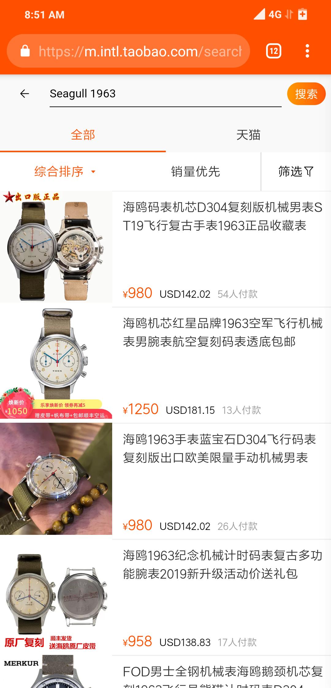 Name:  Screenshot_2019-05-31-08-51-11-982_com_1559273578700.android.chrome.png Views: 75 Size:  888.5 KB