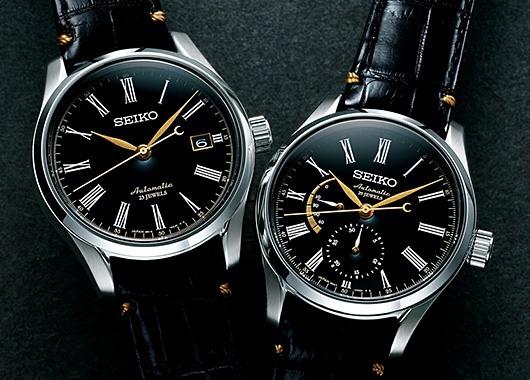 Name:  Seiko-Presage-Watch-SARX029-2.jpg Views: 36 Size:  70.6 KB