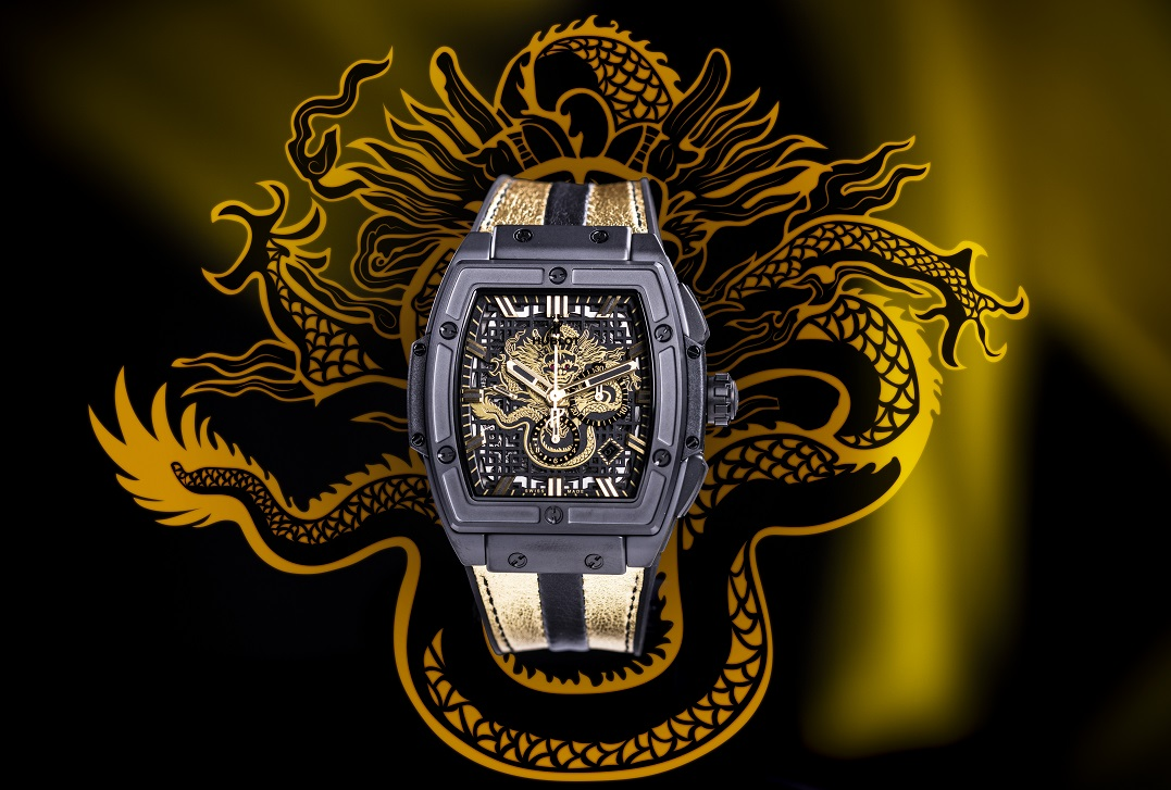 Hublot Spirit of Big Bang for Bruce Lee's 75th Anniversary