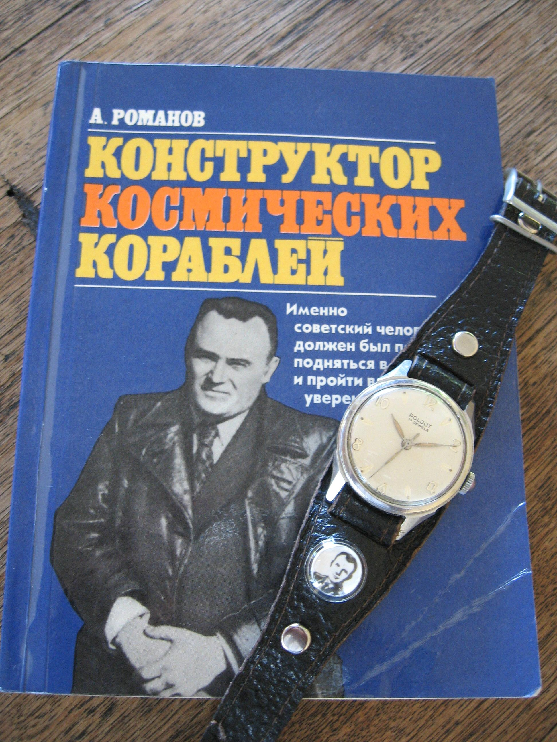 Name:  sportivnie-Korolev.jpg Views: 42 Size:  689.1 KB