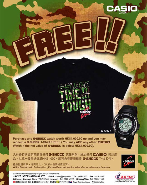 Click image for larger version.  Name:T-shirt_G-Shock_D.jpg Views:3572 Size:122.0 KB ID:712883
