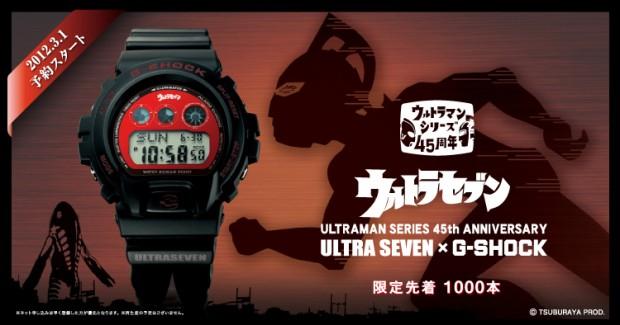 Name:  ultraman-ultra-7-g-shock-1-620x325.jpg Views: 896 Size:  51.5 KB