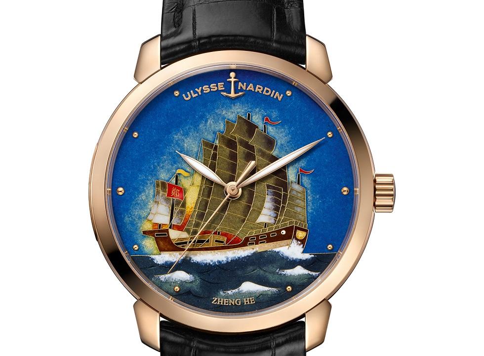 Ulysse Nardin Classico Zheng He