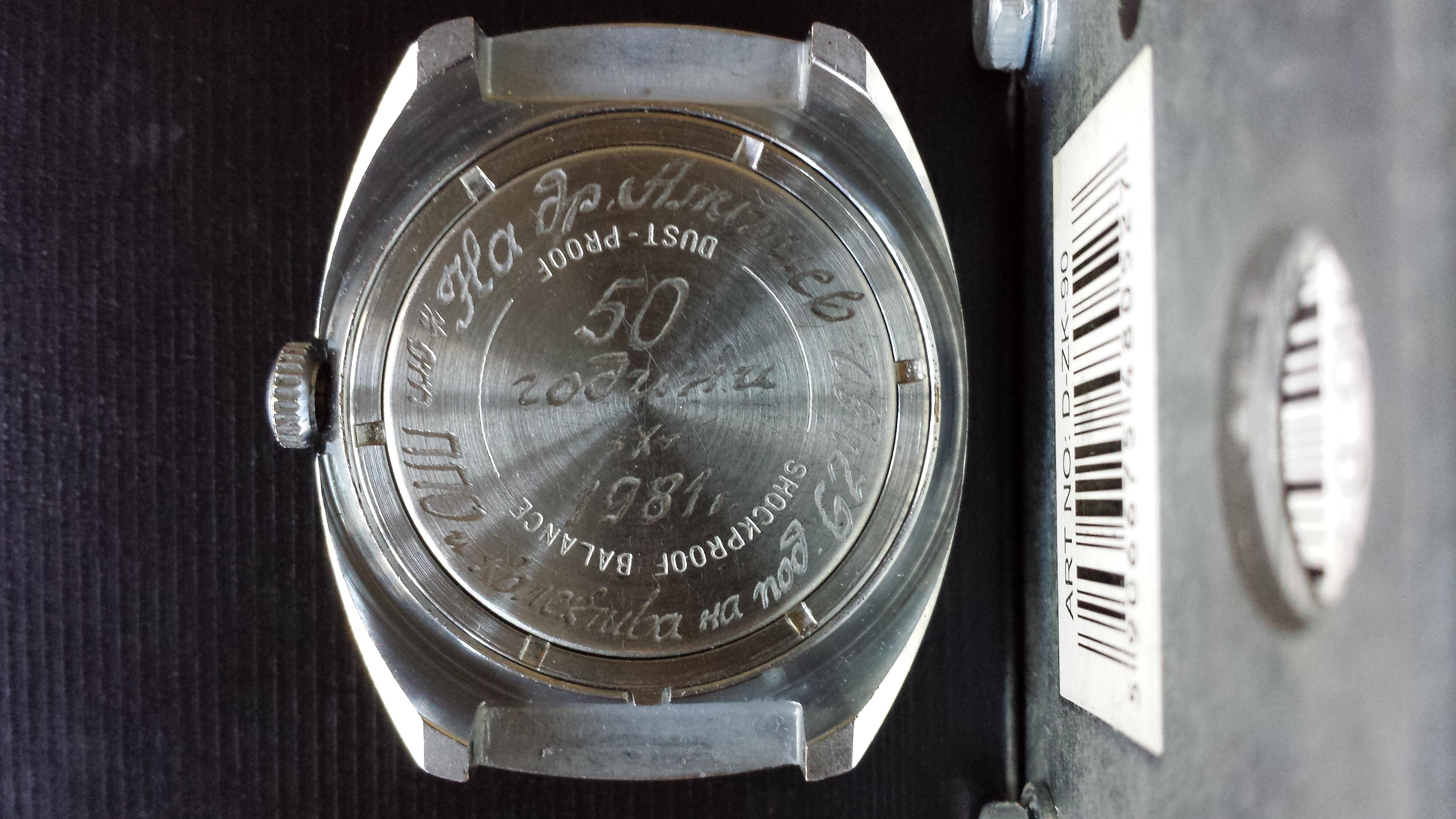 Name:  Vostok (36).jpg Views: 63 Size:  3.48 MB