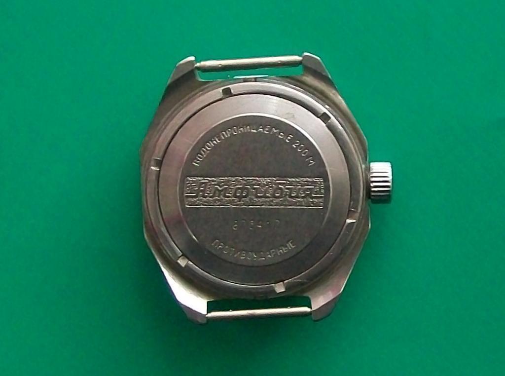 Name:  Vostok Amphibian caliber 2409_2.jpg Views: 1034 Size:  50.7 KB