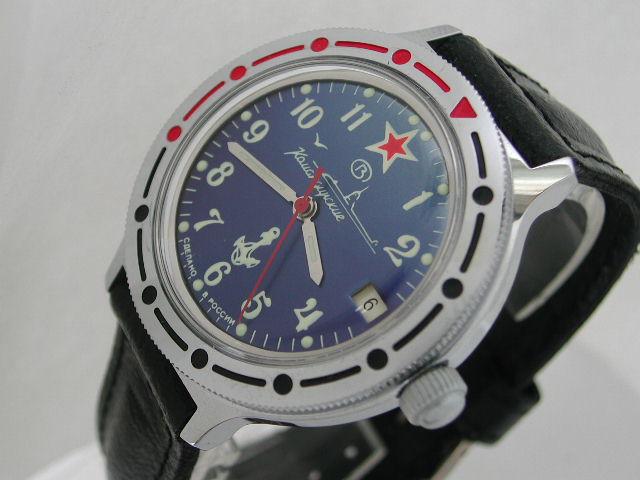 Bracelets metal 440934d1306129674-just-purchased-new-vostok-vostok