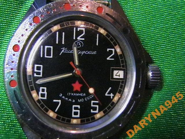 Name:  Vostok Komandirskie_1.jpg Views: 1016 Size:  79.8 KB