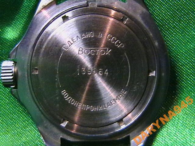 Name:  Vostok Komandirskie_2.jpg Views: 1002 Size:  65.2 KB
