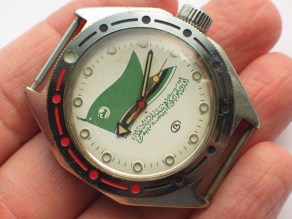 Name:  vostok_kxt-0.jpg