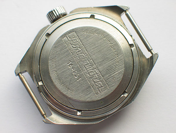 Name:  vostok_kxt-6.jpg