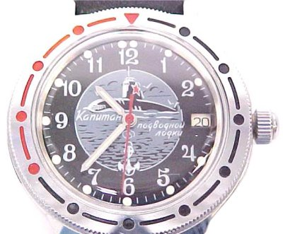 Thread: real of fake submarine vostok
