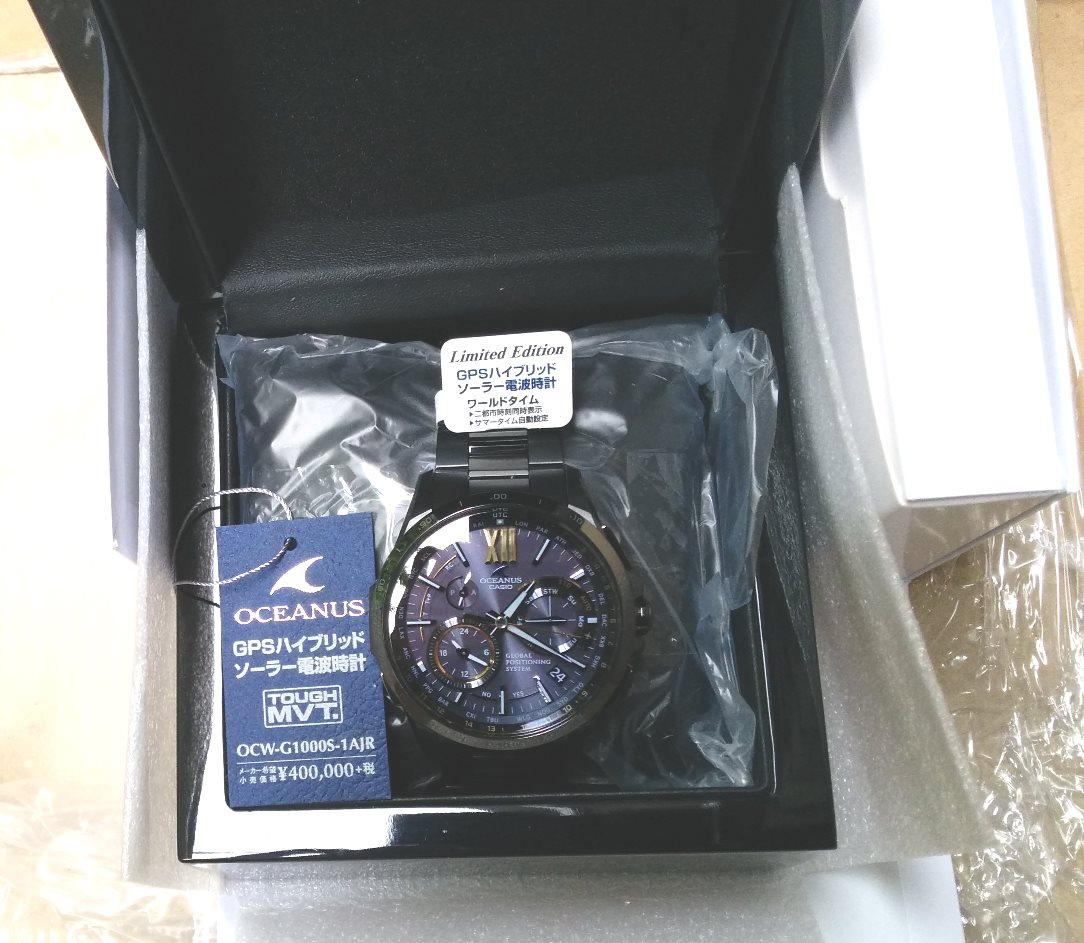 Name:  watch in box.jpg Views: 980 Size:  159.5 KB