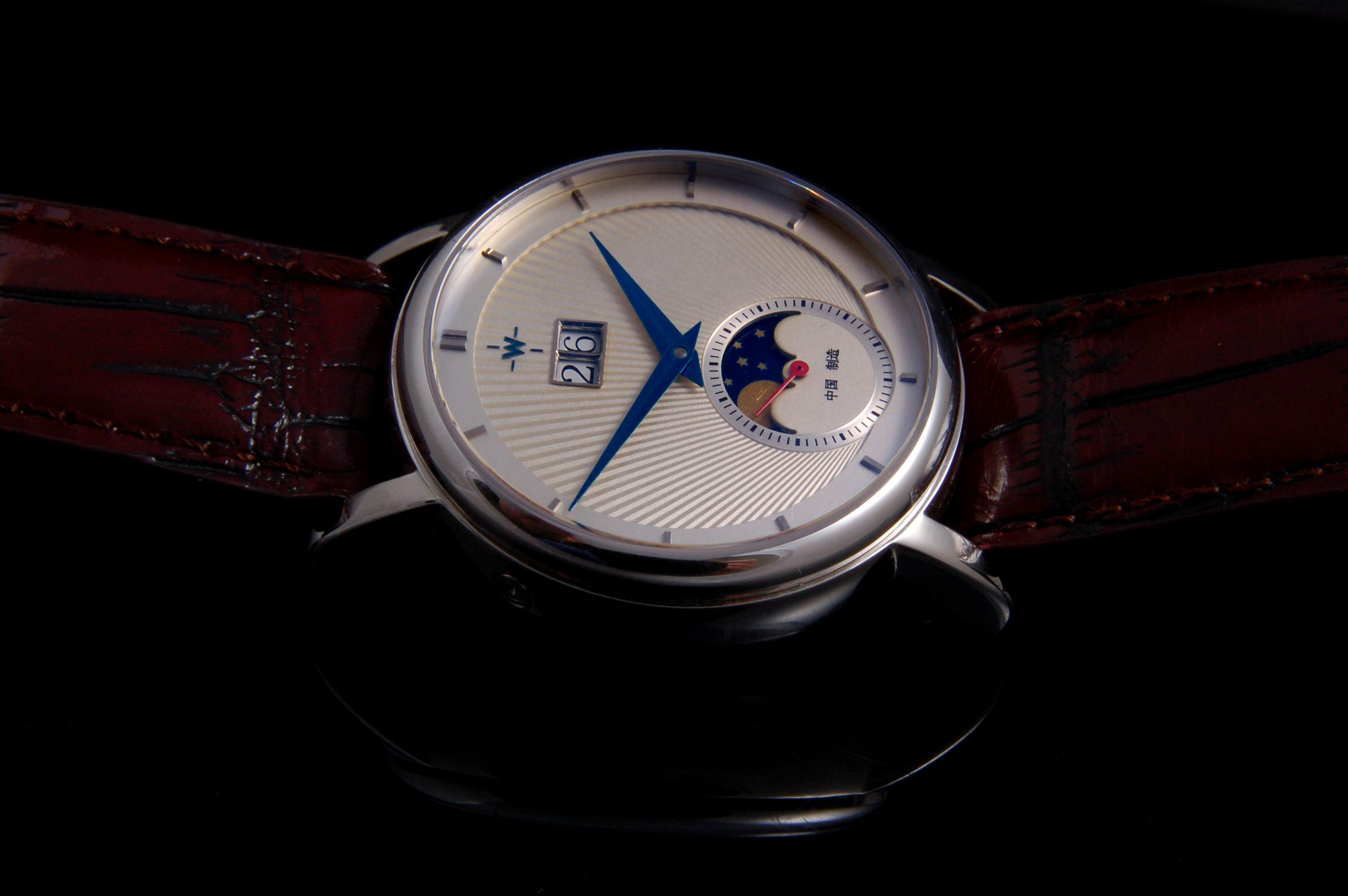 Name:  Wus_moonphase_2.jpg Views: 67 Size:  279.1 KB